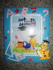 Продам красивые детские пластиковые рамочки для фотографий