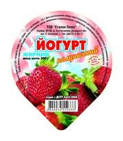 Крышка для стаканчиков йогурта