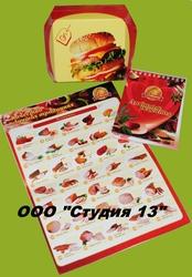 Упаковка для картошки фри, гамбургеров