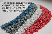 Продам вторичный полиэтилен низкого давления ПНД 277 в виде гранулы