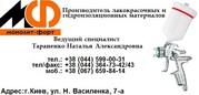 эмаль пентафталевая ПФ-1189 антикоррозийная для стальных конструкций