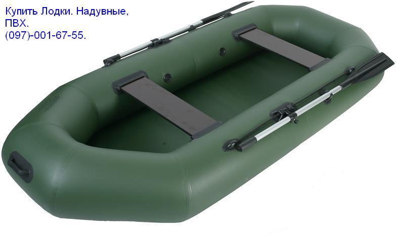 лодки надувные резиновые в украине купить