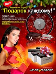 Электронабор 48V 500W,  600W или 800W + комплект аккумуляторов