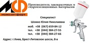 ПФ-002 Шпатлевка == ПФ-002** + ПФ 002 шпатлевка __ ПФ_002 цена = ПФ-00