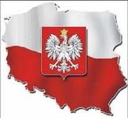 Получение ВНЖ при открытии бизнеса в Польше