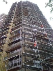 Леса строительные аренда,  продажа,  доставка