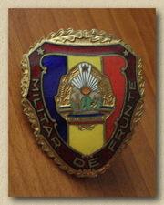 Військовий значок «Militar de frunte»