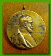 Германська медаль періоду  I - й Світової  війни.