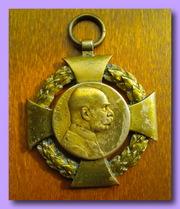 Пам'ятний хрест Імператора і Короля Франца Йосипа І