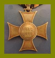 Пам'ятний Хрест 1912-1913 років