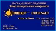 ГРУНТОВКА ХВ-0278)ХВ-0278) ГРУНТОВКА ГФ-0119∞ГРУНТОВКА ХВ-0278-0278-ХВ