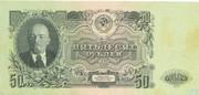 Банкноти  Державного банку СРСР зразка 1947 року