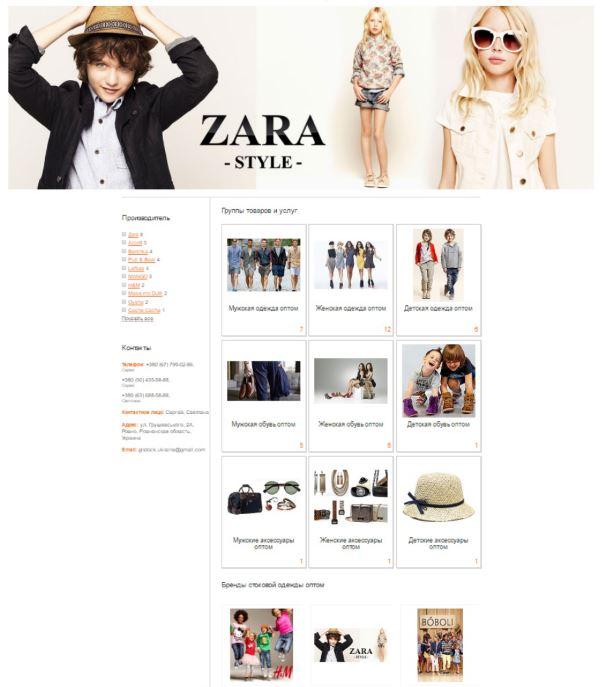 Cтоковая одежда из Европы (оптом), Ровно, продажа Cтоковая одежда из ... 6546589ea5d