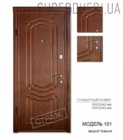 Двери от фабрики Страж по низким ценам