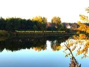 Ділянка над озером всього в 10 хвилинах від міста!