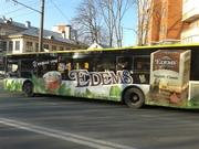Брендування тролейбусів Рівне Західна Україна транспортна реклама