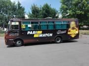 Брендування маршрутних таксі Рівне Західна Україна транспортна реклама