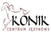 Робота в Польщі!