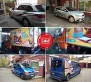 Реклама на транспорті - брендування всіх видів транспорту