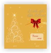 Новорічні листівки під замовлення,  листівки до Новорічних свят Рівне