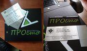 Брендування сувенірної продукціїї,  нанесення логотипу на продукцію