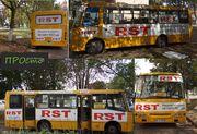 Реклама на громадському транспорті,  реклама на тролейбусах,  маршрутках