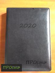 Нанесення логотипу на щоденники,  блокноти,  брелки та магнітики від 1шт