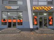 Оформлення вхідної зони,  брендування вікон,  зовнішня реклама Рівне