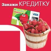 Кредит Украина,  Россия,  Грузия и Латвия