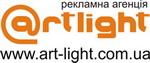 Art-light.com.ua Рекламное агентство полного цикла
